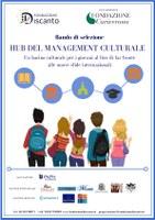 Corso di formazione HUB DEL MANAGEMENT CULTURALE